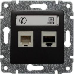 516169 Gniazdo telefoniczno-komputerowe, bez ramki