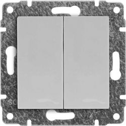 510480 Zaślepka modułowa (2szt. 22,5mmx45mm)