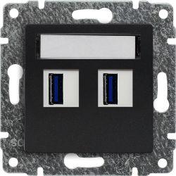 516157 Ładowarka USB 3.0 podwójna 5V 2A, bez ramki