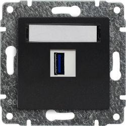 516155 Ładowarka USB 3.0 pojedyncza 5V 2A, bez ramki